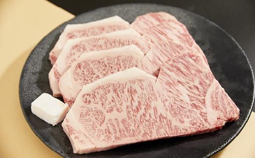 【6-1】松阪牛 ステーキ肉(サーロイン)3枚