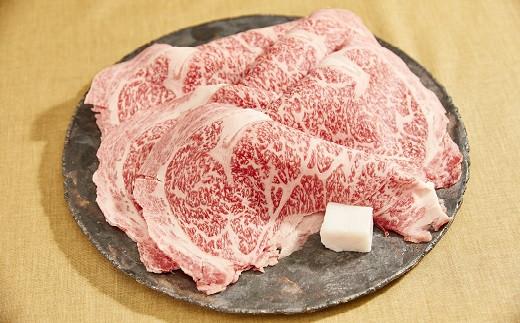 【6-2】松阪牛 すき焼き肉(ロース)800g