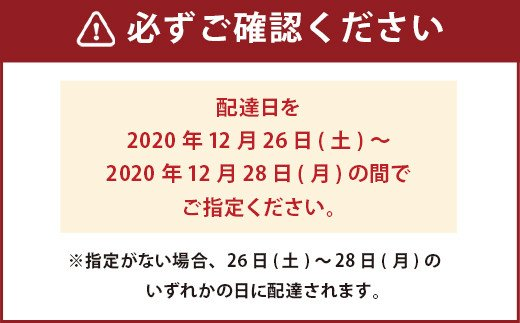 鹿児島県産 おせち料理 三段重 7寸 21.4cm×21.4cm