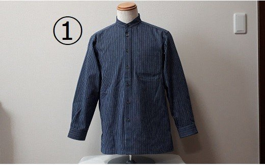 【G0067】三河木綿 スタンドカラー長袖シャツ1着
