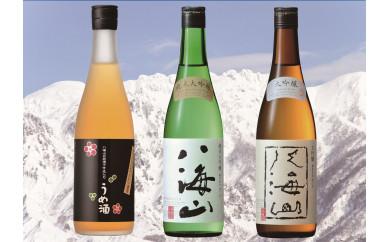 八海山 純米大吟醸・大吟醸・梅酒(720ml各1本)