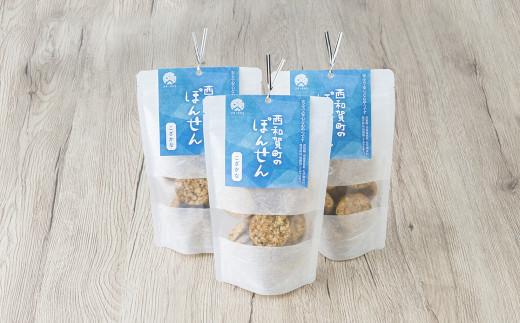 西和賀町のぽんせん 「こざかな味」の 3袋 セット。