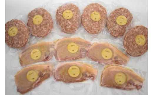 昭和のこむぎ豚 ロース味噌漬け(90g×6枚)&ハンバーグ(200g×6個)