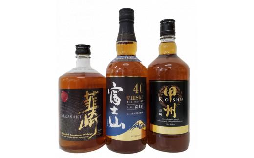 3-25.富士山ウイスキー飲み比べ3本セット