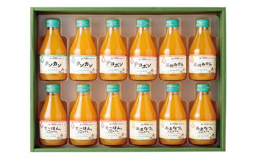 九州まるごとしぼり12本セット  計 2.16L(180ml×12) 4種類 ジュース
