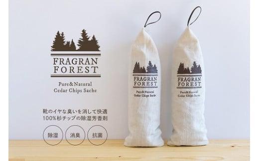 SHIZQ(しずく)神山杉チップの除湿芳香剤 ファミリーセット