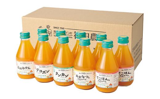 九州まるごとしぼり10本セット 計1.8L(180ml×10)4種類 ジュース
