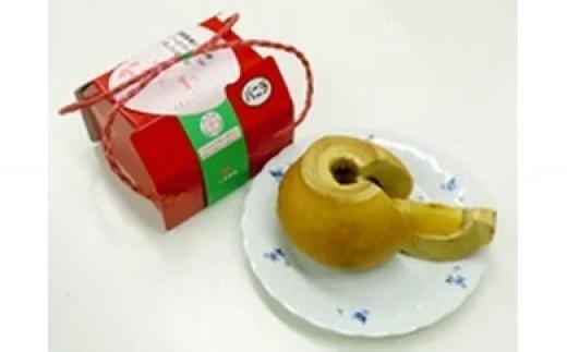 かくれたりんご バウムクーヘン 2種(バニラ 紅茶)各1個 焼き菓子