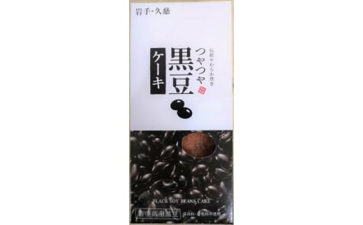 専用の箱と竹屋製菓の包装紙で包まれますので、贈りものにもおすすめです!