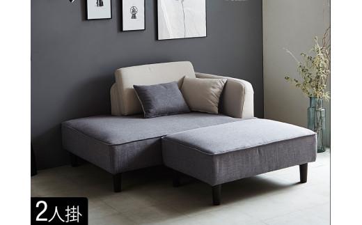 EO004 【開梱設置 完成品】カウチソファ フード 2人掛け アイボリー 組み換え可能 家具