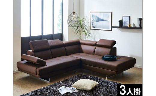EO010 【開梱設置 完成品】カウチソファ クリス ブラウン 高級感溢れるスチール脚 3人掛け 三人掛け 家具
