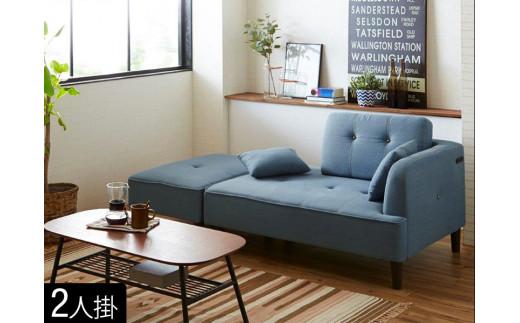 EO003 【開梱設置 完成品】カウチソファ フード 2人掛け デニム 組み換え可能 家具