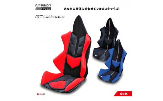 【G0062】自動車用シートクッション アメージングGT アルティメット
