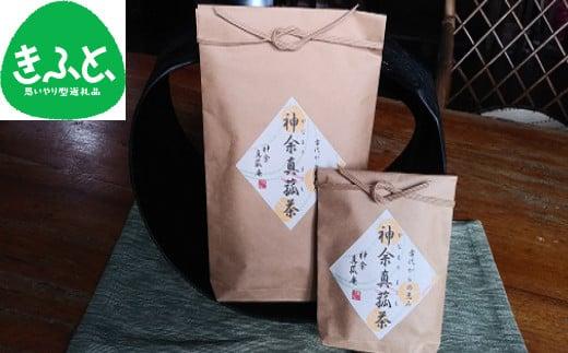 丁寧に手焙煎したノンカフェインのお茶です。ほのかな甘い香りが口の中で心地よく広がります。