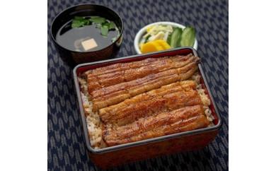 国産厳選鰻 明治初期創業「小堀」の上蒲焼(3尾セット)