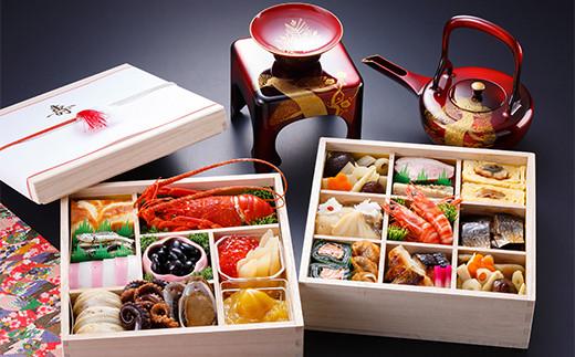 【限定100個】東京ベイプラザホテル 迎春おせち二段重 12月5日締切