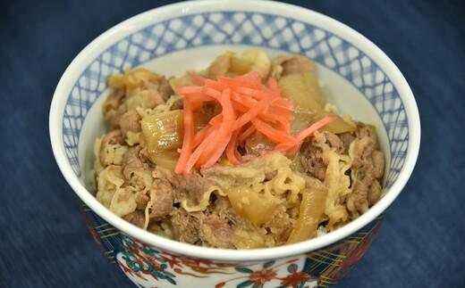【11211-0095】牛丼の素 2.5kg<冷凍>