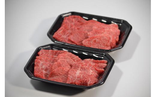 S3009.鳥取和牛焼肉用 上切り落とし (330g)×2