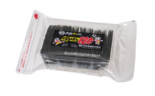 Bb024a 一番人気!徳島のソウルフード「大野海苔」(ぱりぱり120※15袋入り)