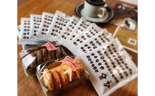 No.007 【HAMURA Fika】カフェバッグ&クッキーのセット / 焼菓子 珈琲 コーヒー 東京都