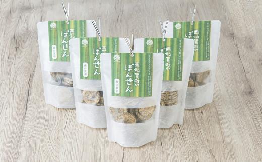 西和賀町のぽんせん「桑の葉茶味」 の5袋 セット。