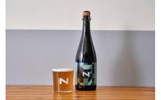 INTEGRAL(セゾンスタイルのボトルビール)