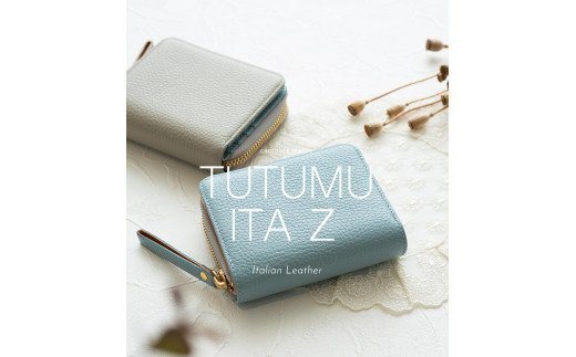 豊岡財布 TUTUMU ITA Z compact Wallet (SW201)スカイ・グレー・ネイビー