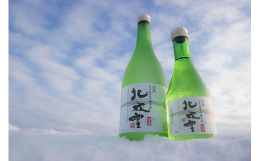 担当者オススメ!【北限のもち米使用】純米酒 北吹雪2本(720ml・300ml)セット