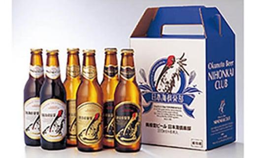奥能登ビール 日本海倶楽部