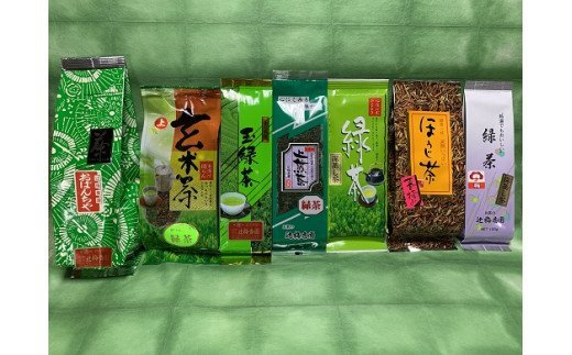 七種のお茶をぜひ飲み比べてみてください!