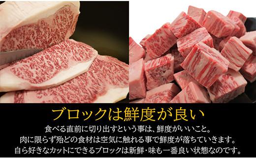 S-15 宮崎牛 リブロース ブロック 1kg 万能だれ付き ステーキ