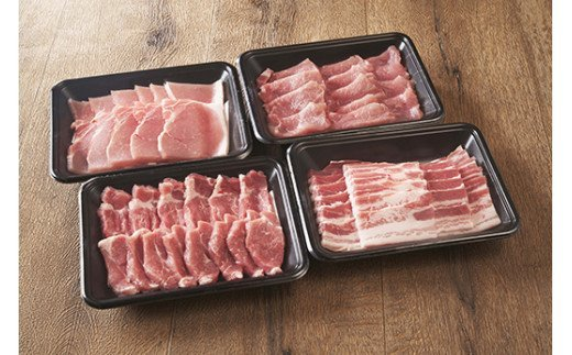 玉城豚の焼肉4品食べくらべセット
