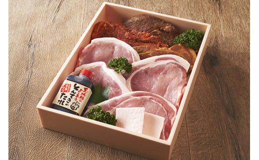 玉城豚とんてき・スパイスステーキセット