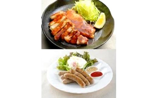 八戸 美保野 ポークセット 豚ロース 味噌たれ漬け×3枚 腸詰320g×2 調理