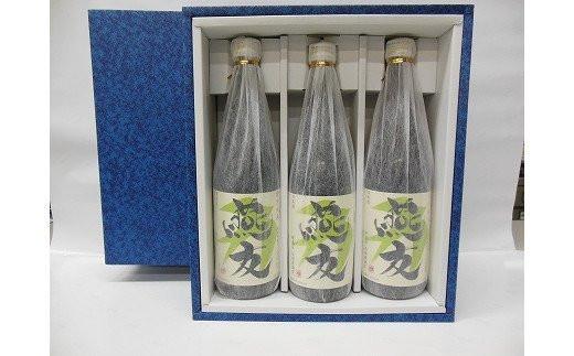「燕友」特別純米酒720ml×3本入りギフトセットでお送りします
