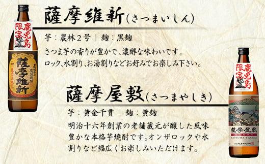 お届け内容その①!