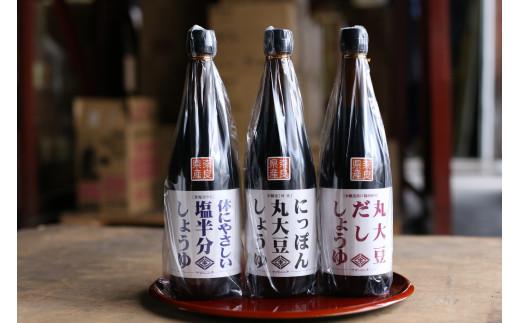 ニシキ醤油厳選  720ml瓶3本組セット