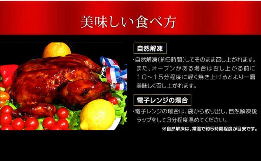 ロースト チキン 温め 方