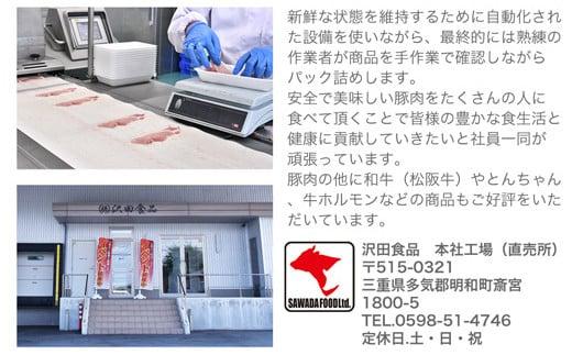 沢田食品 本社工場(直売所)は新鮮さを維持する最新の自動化された設備。