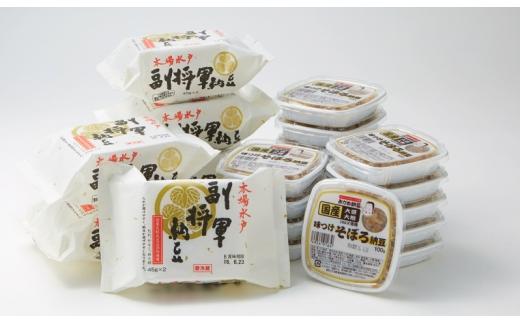3-A 国産そぼろ納豆&副将軍納豆セット