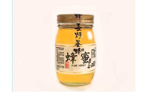 N15 夕張産 アカシア蜂蜜 600g