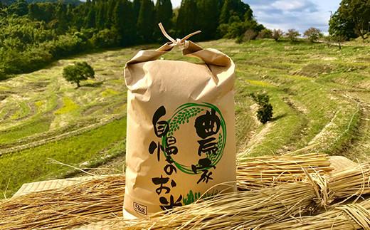 鴨川市の長狭平野で育てたお米は『長狭米』と呼ばれ人気を集めています。