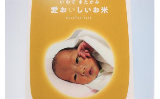 お好きな写真で製作したオリジナル箱 孫・赤ちゃん編