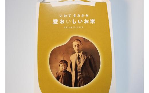 お好きな写真で製作したオリジナル箱 親・祖父母編