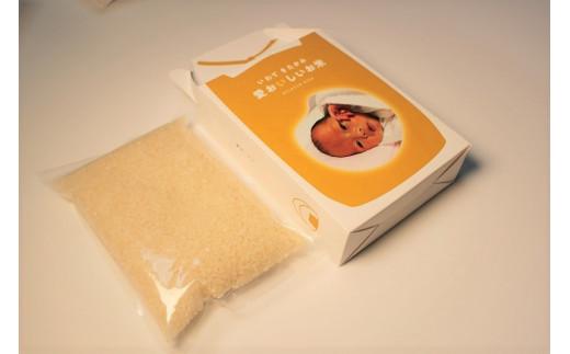 お米は北上自慢の米農家のひとめぼれ300g