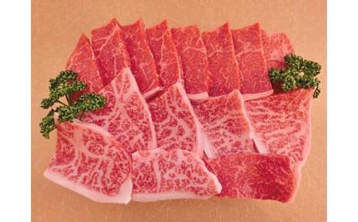 BR21:淡路ビーフ 焼肉用1kg