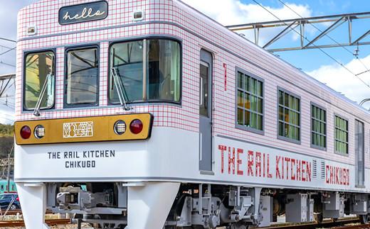 THE RAIL KITCHEN CHIKUGOブランチ ペア ご招待券