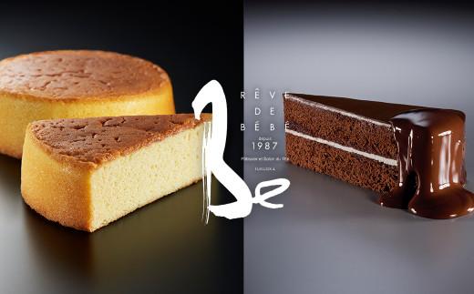 """【クリスマス配送】チョコレートケーキ&ミルクカステラ """"tuzuri~綴り"""""""