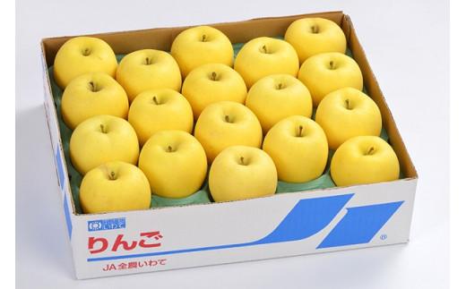 【予約】 F-Sそばかす冬恋(自家用「冬恋(はるか)」サビ有) 約5.0kg 14-20玉【冬恋研究会(JAいわて中央)】
