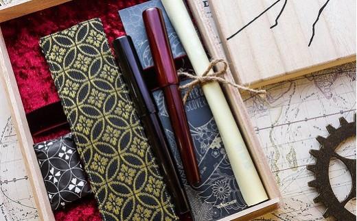 写真はイメージです。※当返礼品はクリップ付き万年筆です。
